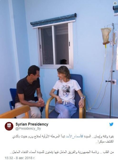 Жену президента Сирии госпитализировали из-за онкологического заболевания