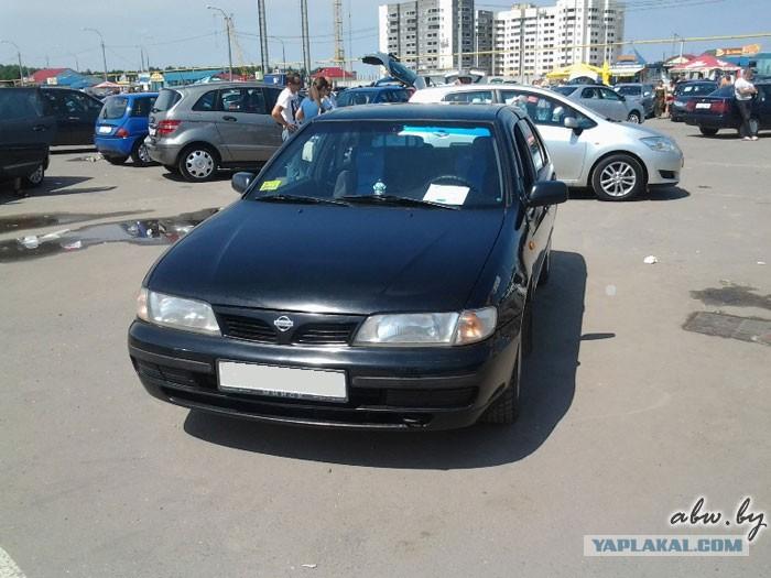 Продажа авто минск с фото