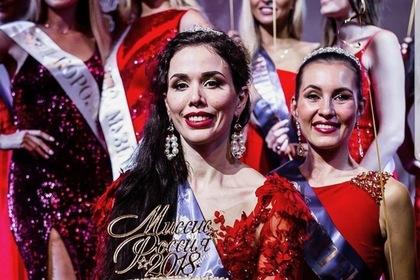"""Новая """"Миссис России 2018"""""""