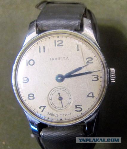 Наручные часы марки Победа , принадлежавшие одному из наиболее выдающихся советских археологов В.Ф. Гайдукевичу
