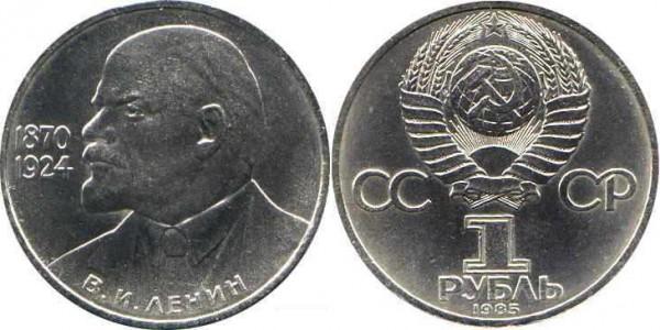 рубль фотожаба