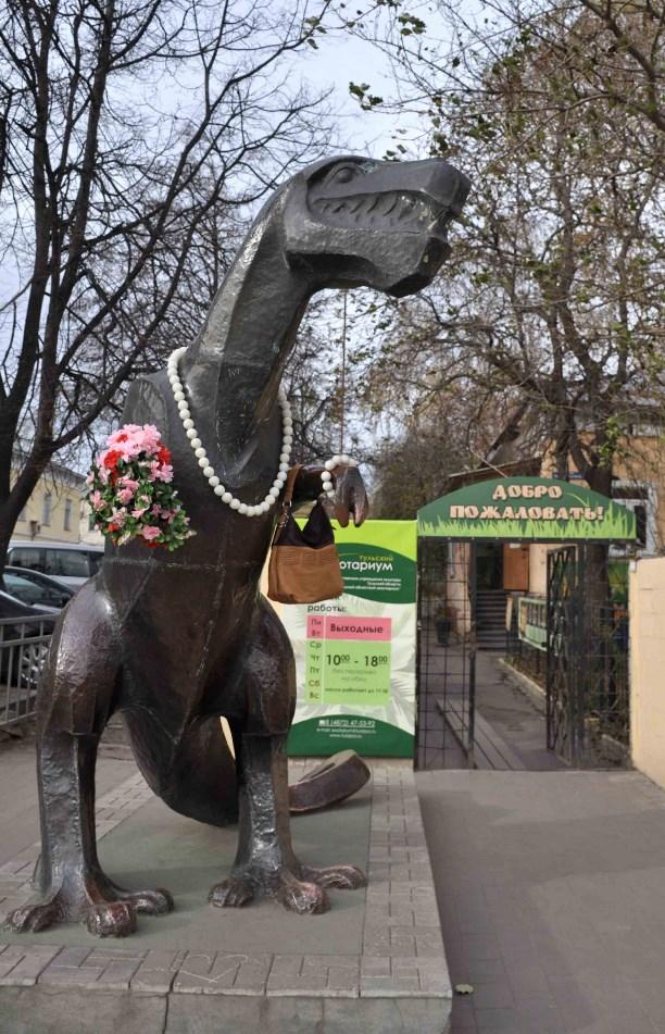 Другая Россия. Часть 2