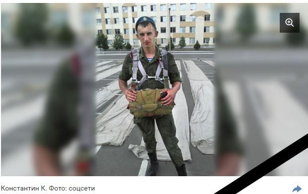 Спасатели обнаружили тела ещё двух десантников, пропавших на Кубани