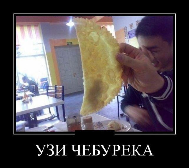 http://s00.yaplakal.com/pics/pics_original/4/8/1/12899184.jpg