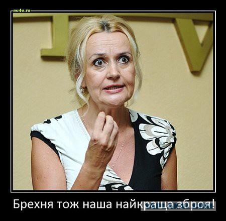 Хунта запретила русский язык