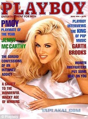 обложка плейбоя июнь 1994 и июнь 2012. однако!