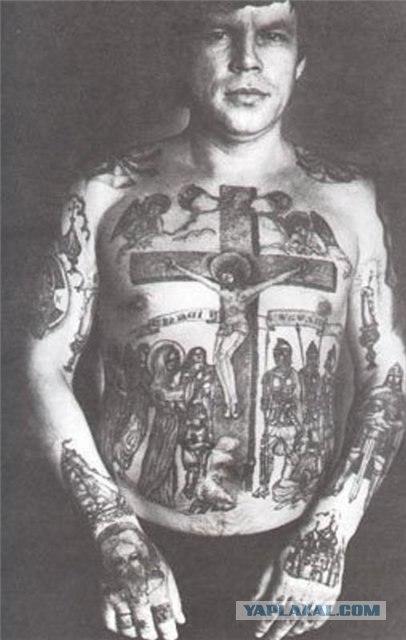 Тюремные наколки, Татуировки, значения наколок,фотографии.