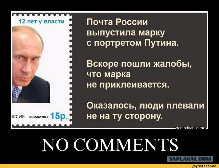 Страны НАТО сами примут решение о поставках оружия в Украину, - Столтенберг - Цензор.НЕТ 1170
