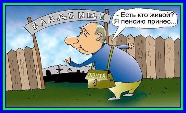Пожилых россиян сочли проблемой для бюджета страны