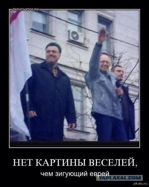 Антифашисты Львова не будут проводить массовые акции 9 мая - отметят дату индивидуально - Цензор.НЕТ 2856