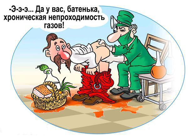 ловить перевод на украинский