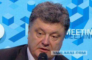 Порошенко заявил, что вернёт Украине Крым