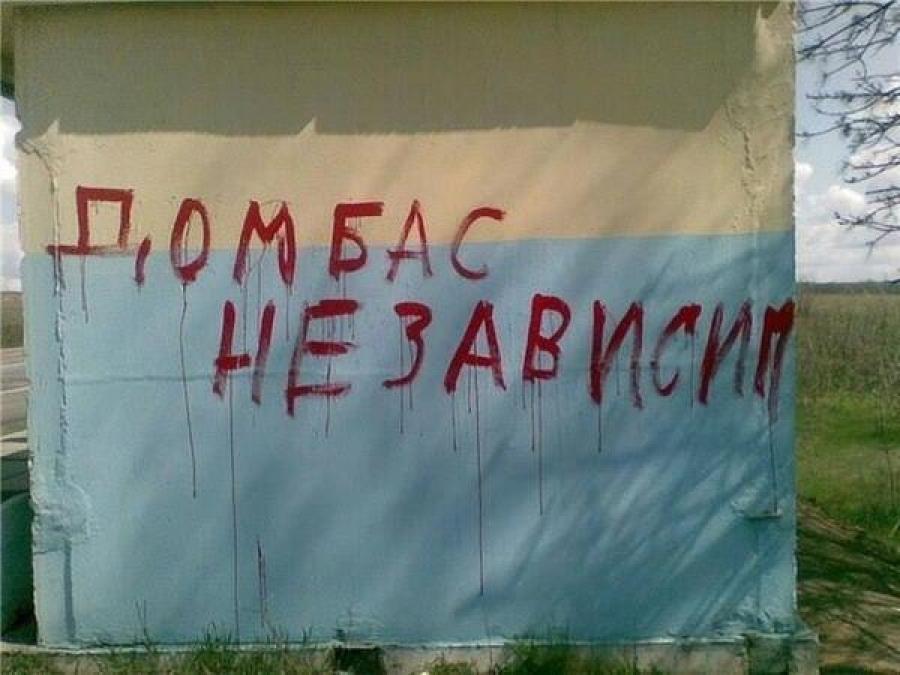 На Донбассе выявлен транспортер МТ-ЛБ 34-й отдельной мотострелковой бригады ВС РФ - Цензор.НЕТ 4097