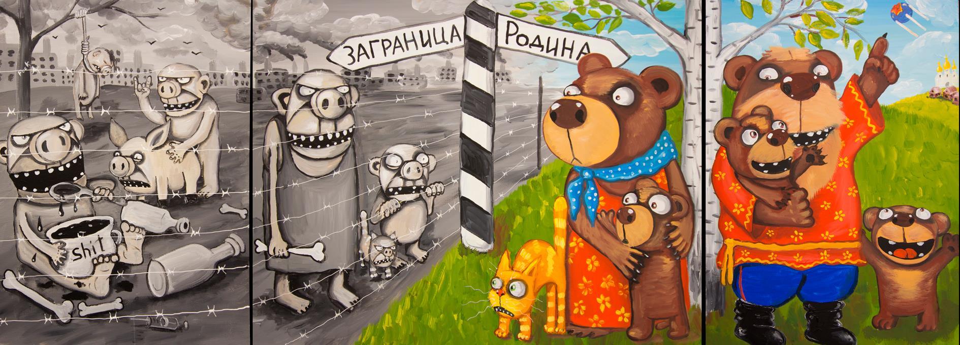 НАТО постоянно провоцирует Россию и стремится втянуть в конфронтацию, - Путин - Цензор.НЕТ 8909