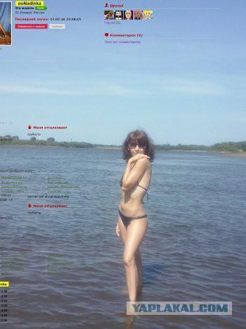 Кировскую учительницу, подрабатывающую в секс-чатах, уволили из школы