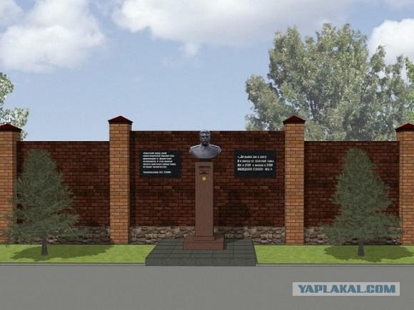 Худсовет Новосибирска согласовал установку памятника Сталину у обкома КПРФ