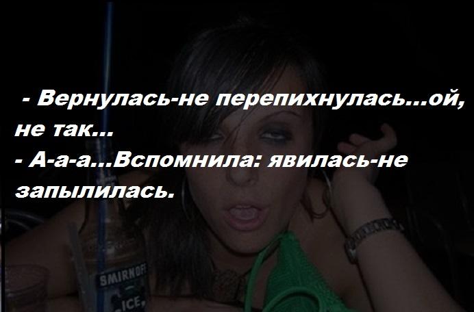 http://s00.yaplakal.com/pics/pics_original/4/8/8/13182884.jpg