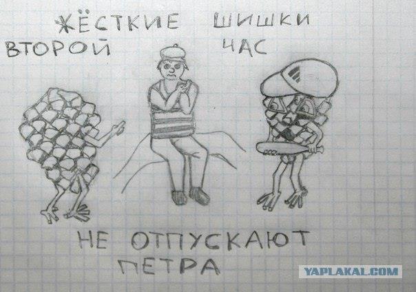 http://www.yaplakal.com/uploads/post-3-13394117969734.jpg