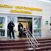 детская областная больница тверь рыбацкая 13 врачи