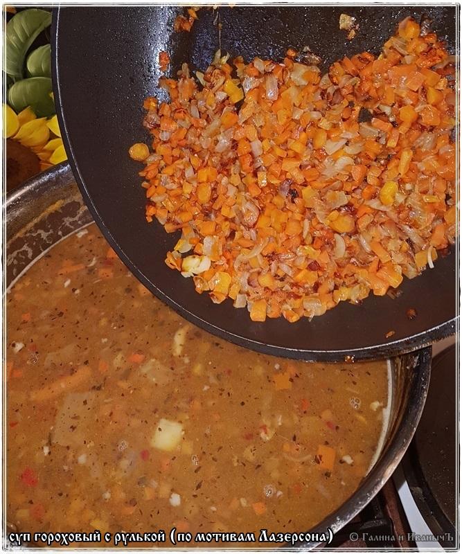 Как варить гороховый суп рецепт с пошагово