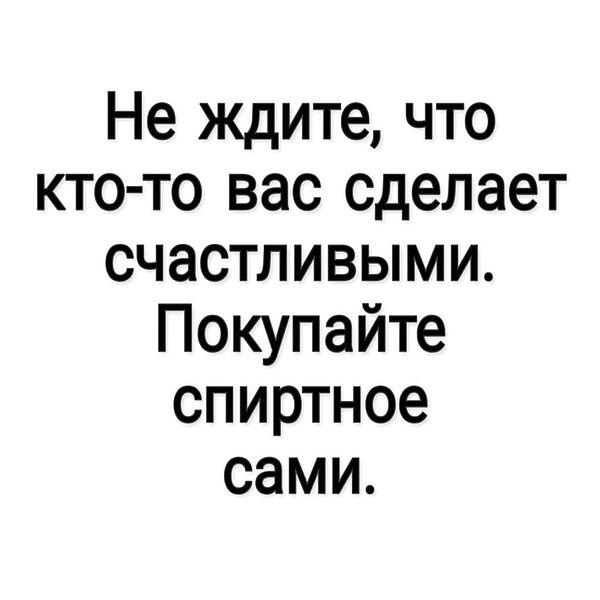 http://s00.yaplakal.com/pics/pics_original/4/8/9/12673984.jpg
