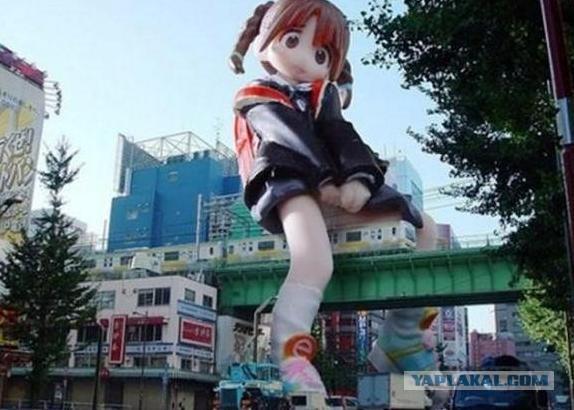 Осторожно! Это Япония!