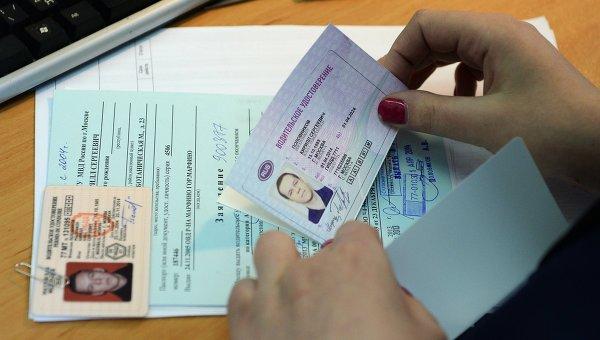 МВД предлагает увеличить госпошлины для автовладельцев