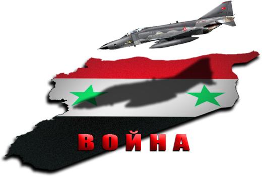 Нападение на Сирию может начаться в ближайшие дни
