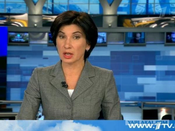 Почему с канала россия 1 убрали ведущих из вести москва