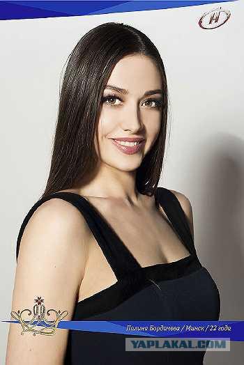 Мисс Беларусь 2016 год (кандидатки)