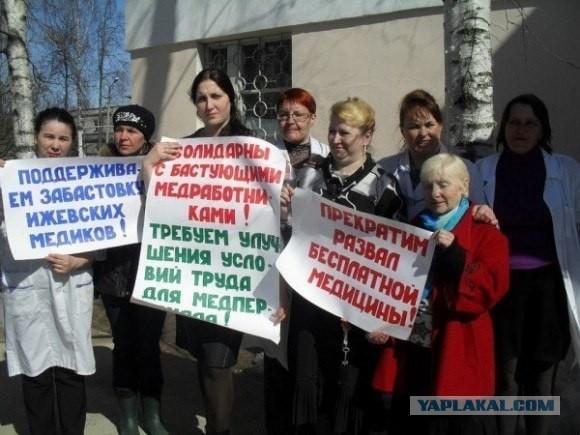 Врачей-педиатров из Ржева будут судить