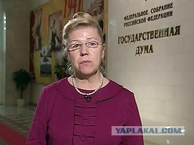 Депутат Мизулина решила запретить оральный секс