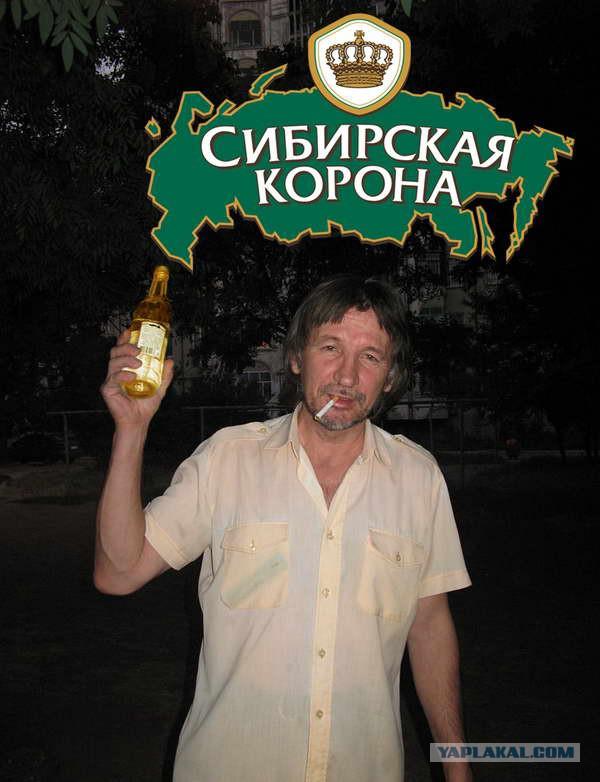 Дэвид Духовны. Если бы я остался в России.