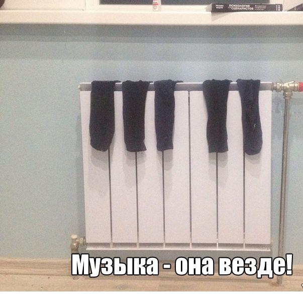 http://s00.yaplakal.com/pics/pics_original/4/9/6/13496694.jpg