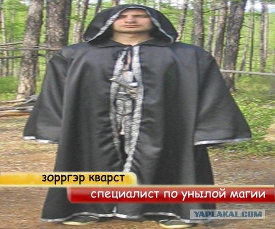 http://www.yaplakal.com/uploads/post-27-12187290893510.jpg