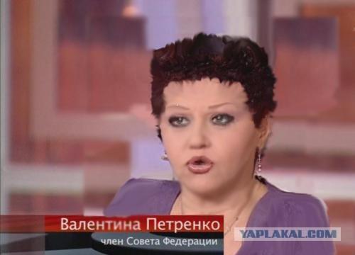 Валентина петренко что у нее с прической