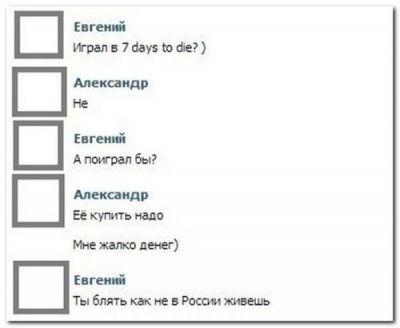 """Новые """"комментарии из соцсетей"""""""