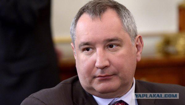 """Рогозин: За растрату денег """"Восточного"""" на яхты"""