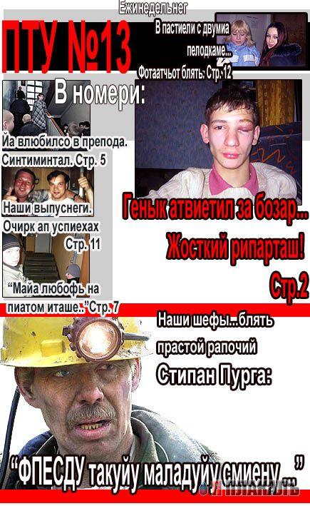 http://www.yaplakal.com/uploads/post-3-1144049149.jpg