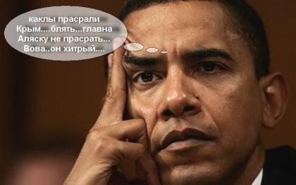 Украинские приколы. - ЯПлакалъ: www.yaplakal.com/forum2/st/250/topic773859.html