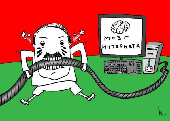 Выход на иностранные сайты в РБ запрещен?