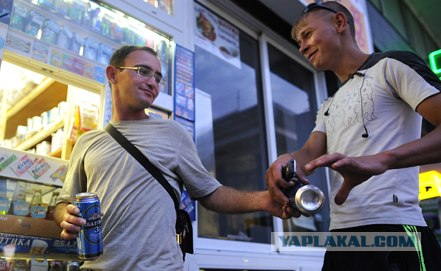 В Госдуме предлагают запретить спиртное