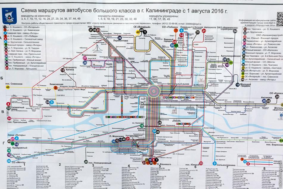 Схема маршрутов донецк