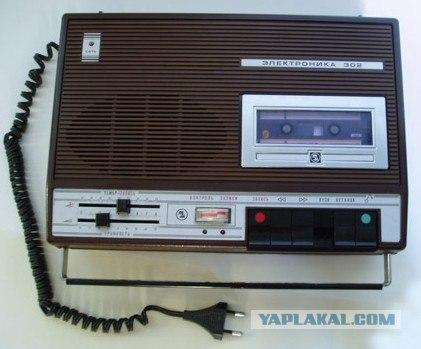 Старые советские магнитофоны