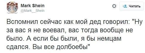 """Отставка Саакашвили может ускорить создание партии """"Хвиля"""", которую он возглавит, - Новак - Цензор.НЕТ 3122"""