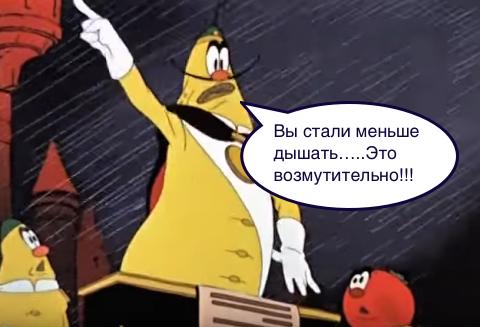 http://s00.yaplakal.com/pics/pics_original/5/0/0/10176005.png