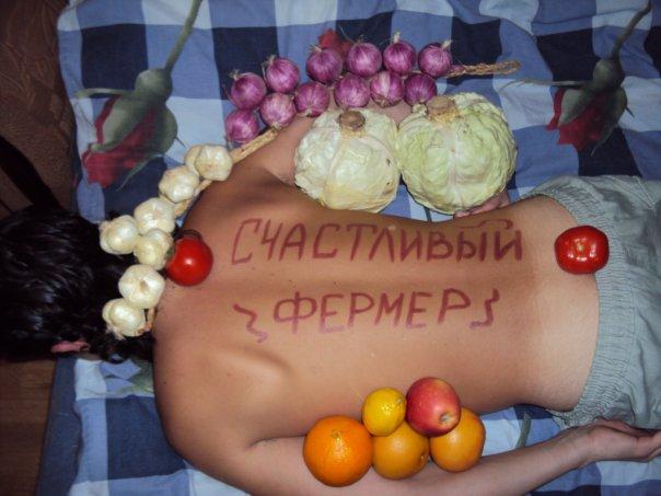 Поздравление фермеру с днем рождения прикольные