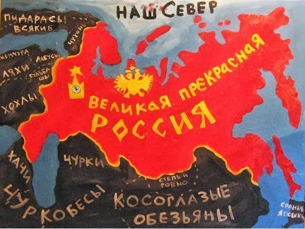 сколько процентов россиян знакомятся в интернете