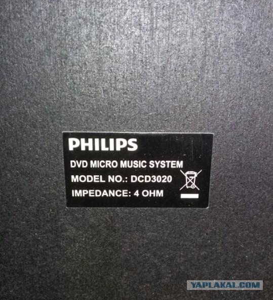 Колонки от музыкального центра Philips