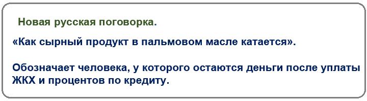http://s00.yaplakal.com/pics/pics_original/5/0/1/13006105.png
